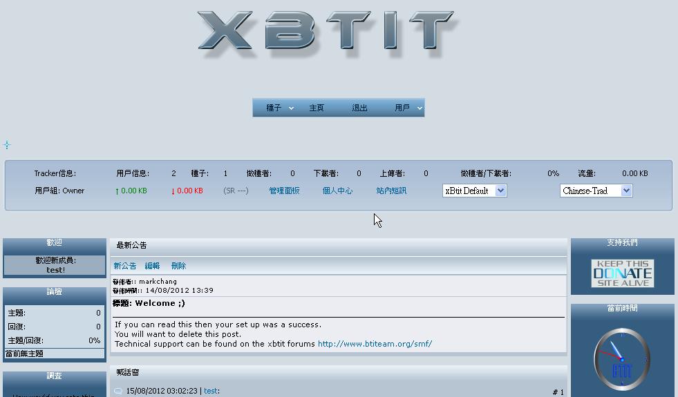 xbtitsec01.png