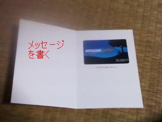2013121206425937d.jpg