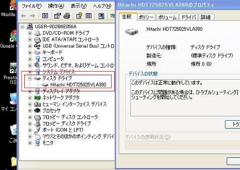 20131220134832e19.jpg